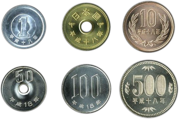 JPY coins 2