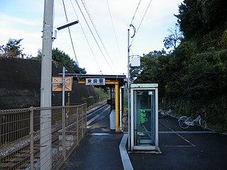 Higashisono Station Railway station in Isahaya, Nagasaki Prefecture, Japan
