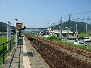 Honmutabe Station - Platform