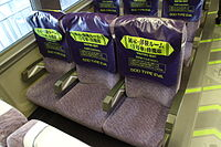JRW-500 V2 20160320 TYPE EVA 526-7004 waitingseat.jpg