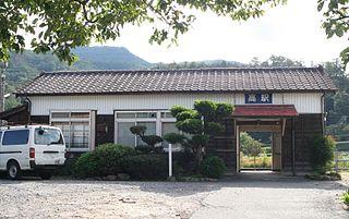 Taka Station Railway station in Shōbara, Hiroshima Prefecture, Japan