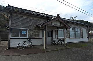 Arimagawa Station
