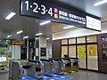 JR Himeji Station transfer gate to Bantan & Kishin Line.jpg