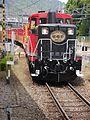 JR West DE10 1156 hauling Sagano torokko.jpg