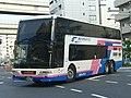 JRbus 744-1977.JPG