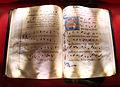 Jacopo del casentino (ambito), graduale, 1330-40 ca. (biblioteca del castello di poppi) 01.JPG