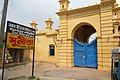 Jafarganj Cemetery - Lalbagh - Murshidabad 2017-03-28 6265.JPG