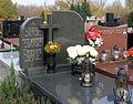 Jan Wladyslaw Gozdzik - Cmentarz na Sluzewie przy ul Renety (2).JPG