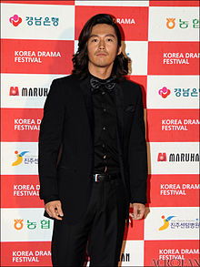 Description de l'image Jang Hyuk from acrofan.jpg.