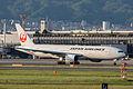 Japan Air Lines, B777-200, JA010D (17165932800).jpg