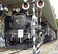 Japanese-national-railways-C58-239-20121030.jpg