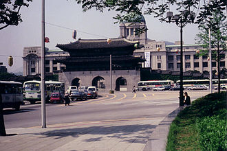 Gwanghwamun - Concrete Gwanghwamun with the Japanese Governor General Building, which stood until 1996.