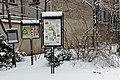 Jardin naturel (Paris) sous la neige 09.jpg