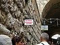 Jerusalem, Eigth Station of Via Dolorosa; 1-3000-2012 (2).jpg