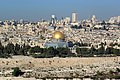 Jerusalem Dome of the rock BW 14.JPG