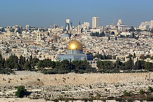 Jerusalem, Dome of the rock, in the background...