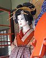 Jidaigeki dummy Yoshiwara.jpg