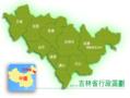 Jilin-admin-T.png