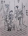 Jin Ping Mei-3.jpg