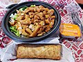 JitB Chicken Teriyaki & Egg Roll.jpg