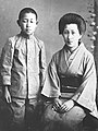 Kōnosuke Matsushita and Mrs. Godai.jpg