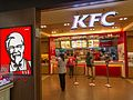 KFC in shopping centre in Krabi Town.jpg