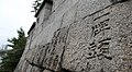 KOCIS Korea Seoul Fortress 20130924 18 (9911028014).jpg