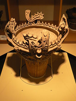 Kaen type vessel of Sasayama-iseki