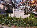 Kagoda Soumon 101201.jpg