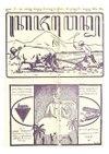Kajawen 17 1931-02-28.pdf