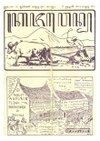 Kajawen 83 1931-10-17.pdf