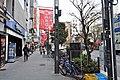Kakigara Ginza-1.jpg