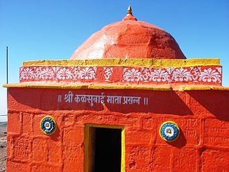 Kalsubai - Temple at the summit