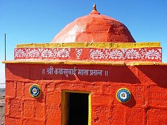 Kalsubai - Temple at the summit