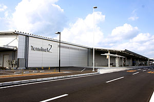 Kansai International Airport Terminal2-2.JPG