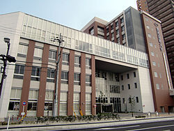 Kansai University of International Studies Amagasaki campus.JPG