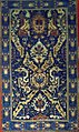 Karabakh Dragon carpet.jpg