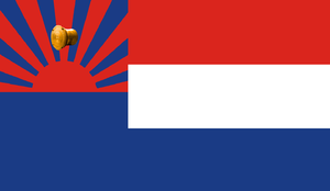 S'gaw people - Image: Karen National Union Flag