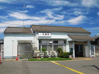 Kasahata Station Railway station in Kawagoe, Saitama Prefecture, Japan