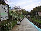 Katsuradai station03.JPG