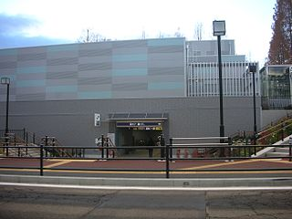 Kawauchi Station (Miyagi) Metro station in Sendai, Japan