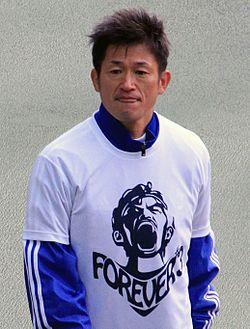 Kazu Miura at Matsuda tribute match 20120122 (edited).jpg