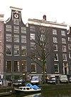 keizersgracht 560-562