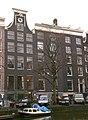 Keizersgracht 560-562.jpg
