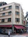 Keong Saik Road, Ann Kway Association Building, Dec 05.JPG