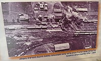 Kfar-Yehoshua-old-RW-station-815.jpg
