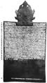 Khalimpur Inscription of Dharmapala Part 2.png