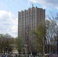 Kharkiv State Food and Trade University.jpg