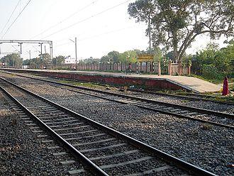 Khudiram Bose - Image: Khudiram Bose Pusa