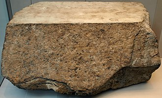 Seked - Casing stone from the Great Pyramid